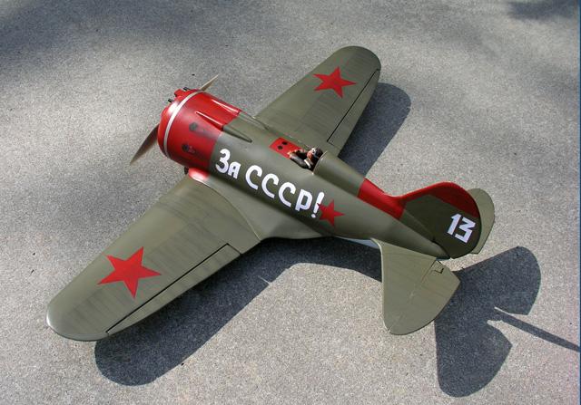 Военный самолет из дерева